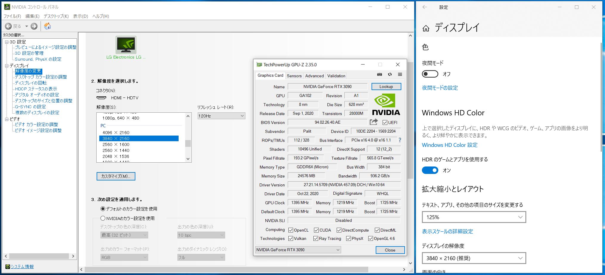 LG OLED48CXPJA_4K120FPS_HDMI2.1_HDR