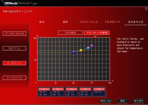 ASRock Fatal1ty X470 Gaming-ITX/ac_BIOS_13