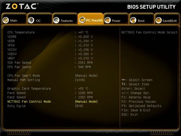 ZOTAC ZBOX Eシリーズ EN52060V BIOS_Fan_GPU (2)