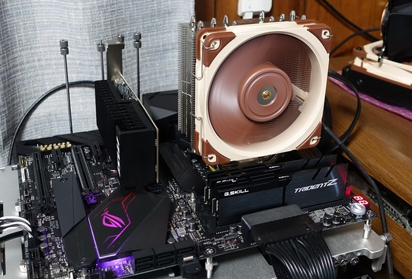CPU Air Cooler Temp Test
