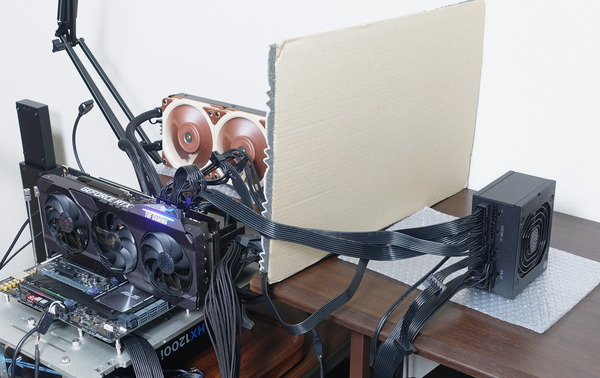 Cooler Master V850 SFX Gold review_05414_DxO