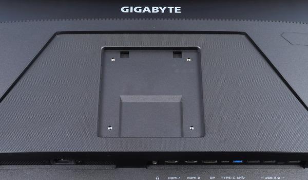 GIGABYTE M28U review_04996_DxO