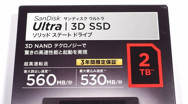 SanDisk SSD Ultra 3D 2TB review_02470