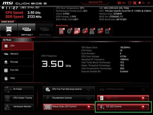 MSI MEG Z590 ACE_BIOS_LED