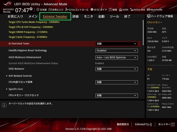 ASUS ROG MAXIMUS XIII HERO_BIOS_OC_1