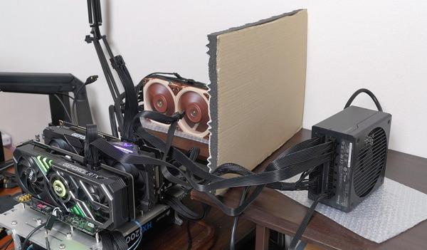 Fractal Design Ion Gold 850W review_03397_DxO