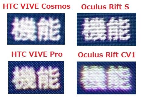 CP_VR HMD_2b