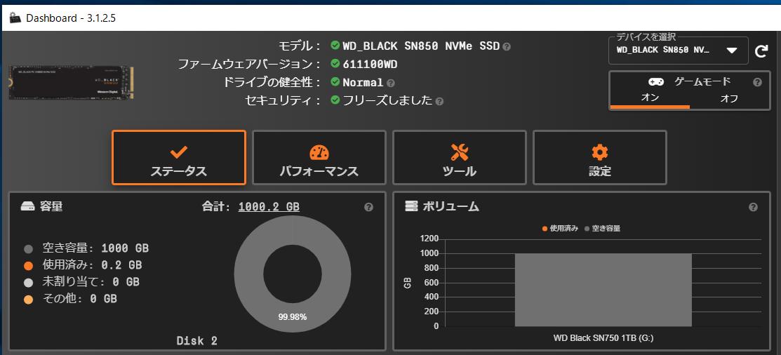 WD Black SN850_GameMode (1)