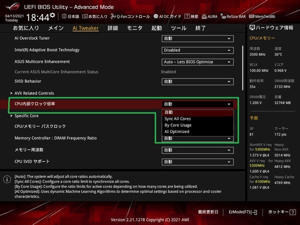 ASUS ROG STRIX Z590-I GAMING WIFI_BIOS_OC_3