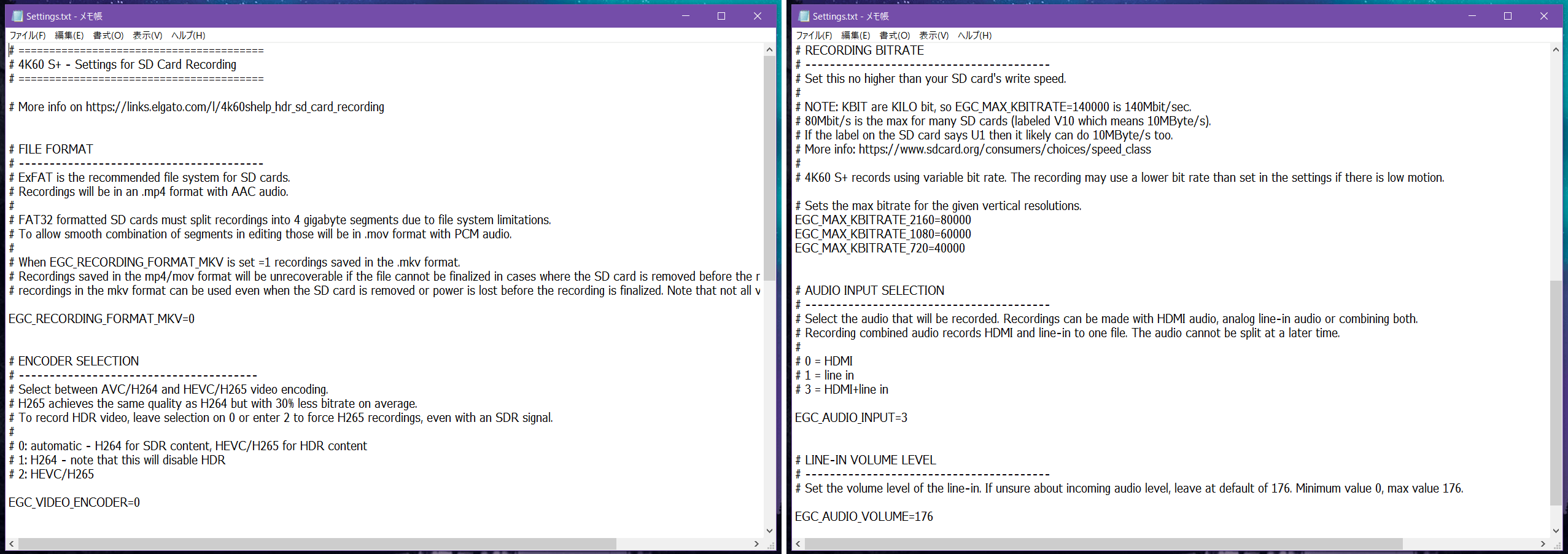 Elgato Game Capture 4K60 S+_SD_Setting-File