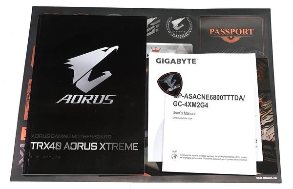 GIGABYTE TRX40 AORUS XTREME review_04351_DxO