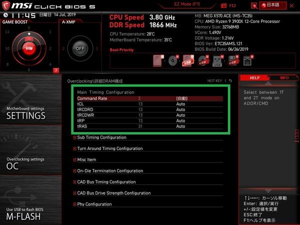 AMD_MSI_memory-OC_4