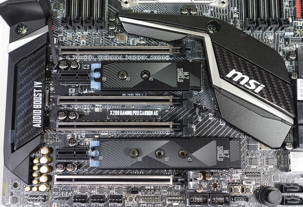 MSI X299 GAMING PRO CARBON AC review_08170
