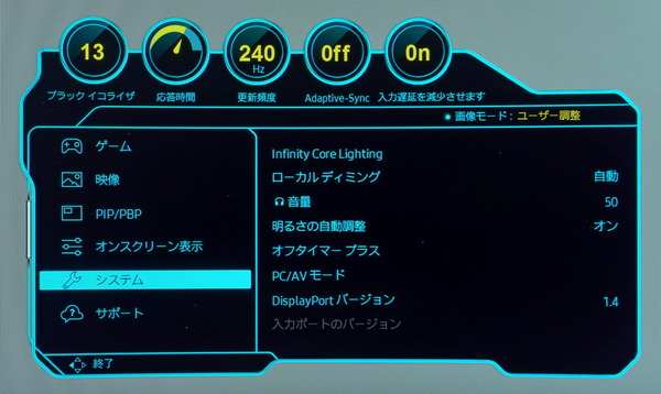 Samsung Odyssey G9 review_04146_DxO