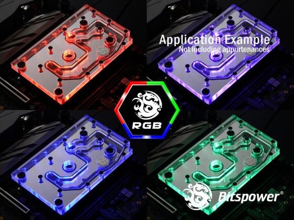 Bitspower MonoBlock ASROCK X399M Taichi RGB-Nickel (3)
