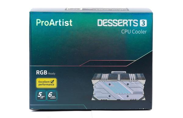 ProArtist DESSERTS3 review_02056_DxO
