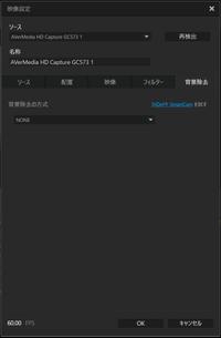 AVerMedia RECentral_Cap Mode_5 (5)
