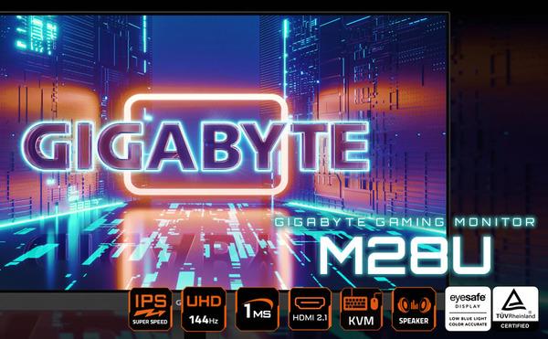GIGABYTE M28U_top