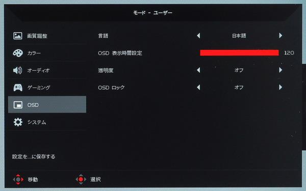 Acer Nitro XV282K KV review_03977_DxO