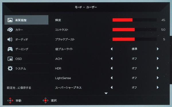 Acer Nitro XV282K KV review_03972_DxO
