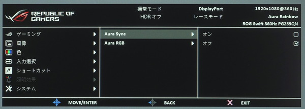 ASUS ROG Swift 360Hz PG259QN_OSD_LED_Aura-Sync