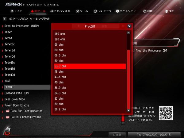 ASRock B550 PG Velocita_BIOS_OC_19