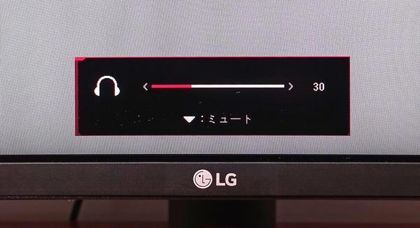 LG 38GL950G-B review_05441_DxO
