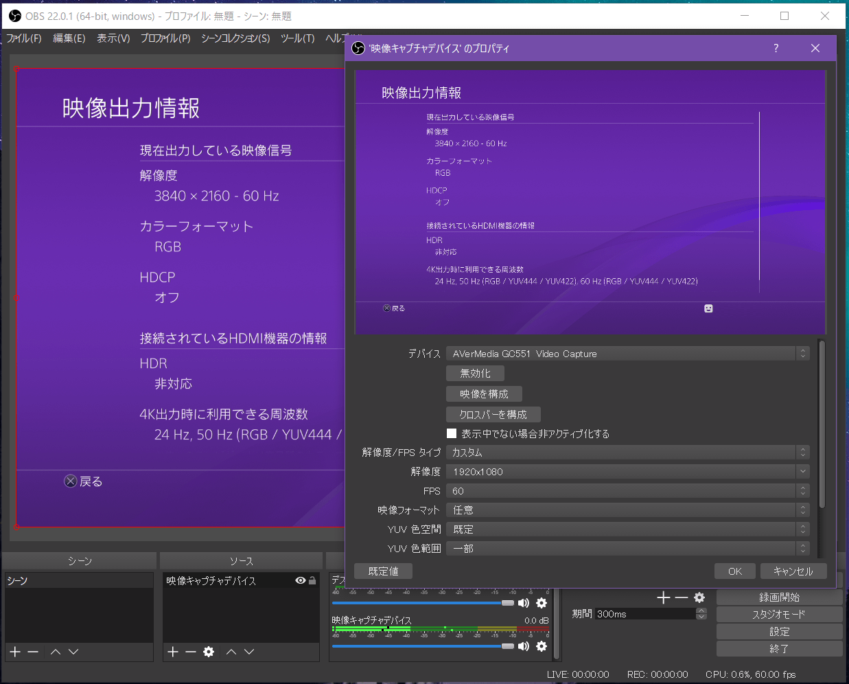 AVerMedia Live Gamer EXTREME 2 PLUS_OBS