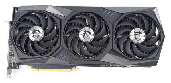 MSI GeForce RTX 3070 GAMING X TRIO 8G review_00948_DxO