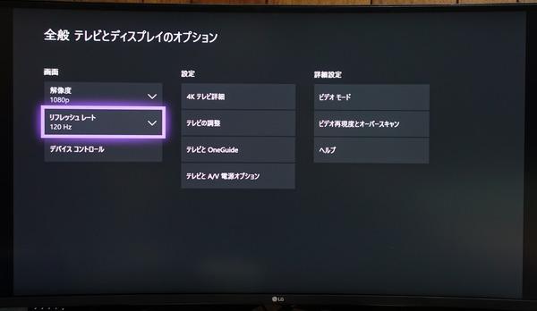 LG 38GL950G-B review_05954