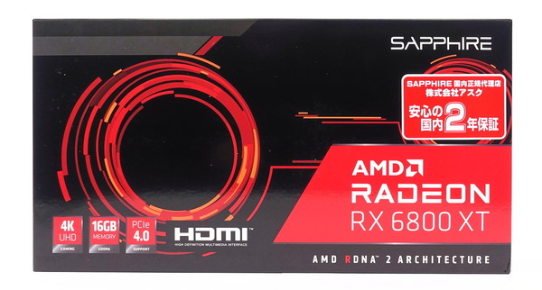 Radeon RX 6800 XT Reference review_06544_DxO