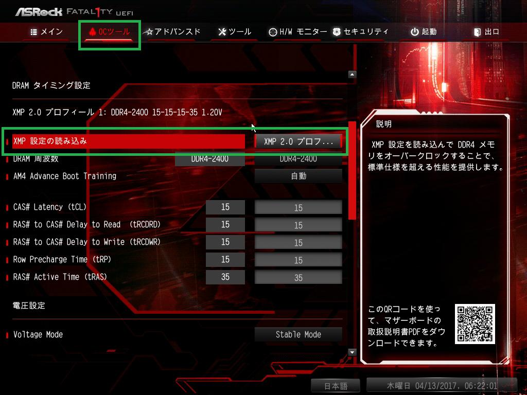 Ryzen XMP_ASRock