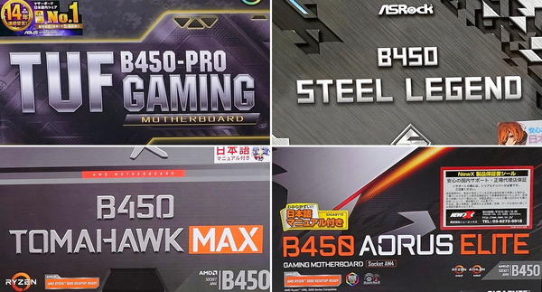 AMD B450マザーボード比較