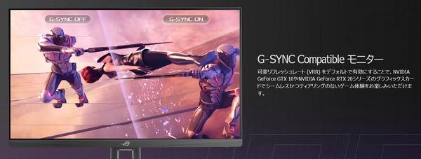 ASUS ROG Strix XG279Q_G-Sync Compatible
