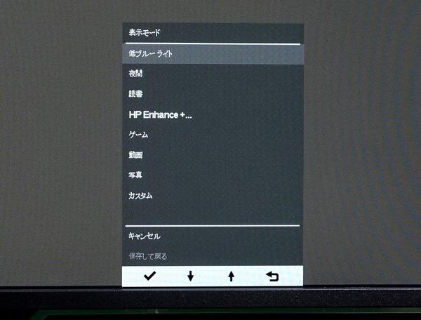 HP X27i_OSD_mode