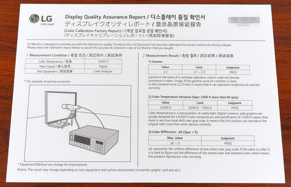LG 27GP950-B review_04466_DxO