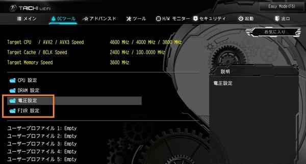 ASRock X299 Taichi CLX_BIOS_OC_9