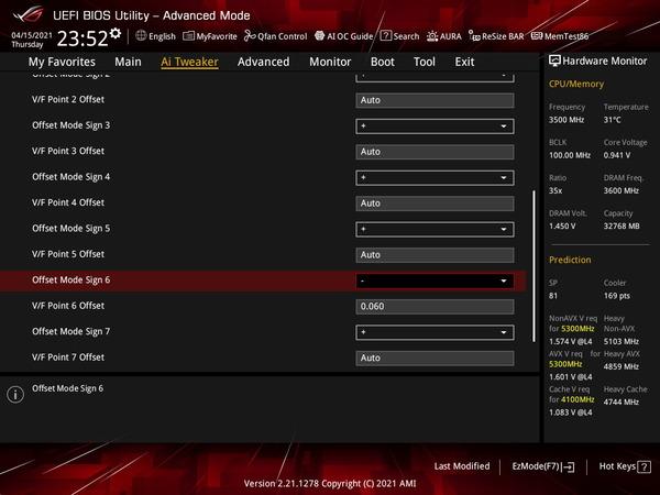 ASUS ROG STRIX Z590-I GAMING WIFI_OC Test_BIOS (4)