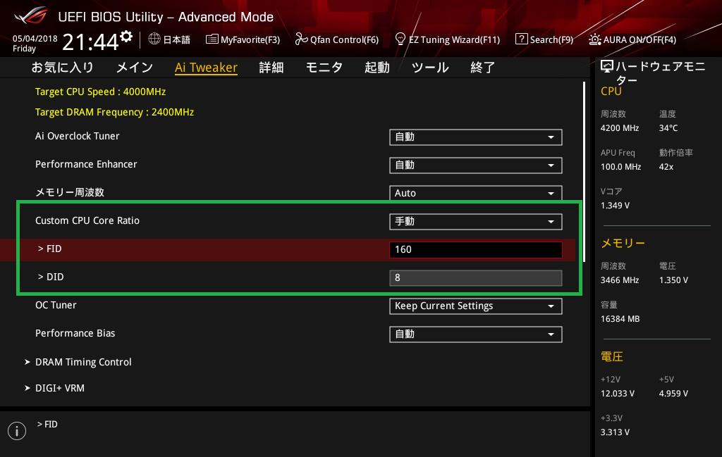 ASUS ROG STRIX X470-F GAMING_BIOS_OC_3