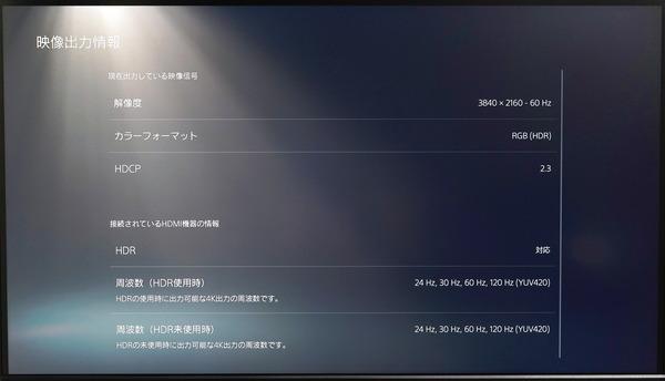 Acer Predator XB323QK NV review_04405_DxO