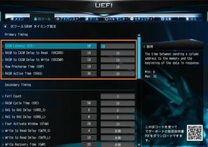 Ryzen 5 2400G_CMSX16GX4M2A3000C16_BIOS (2)