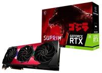 MSI GeForce RTX 3070 SUPRIM SE GODZILLA (1)