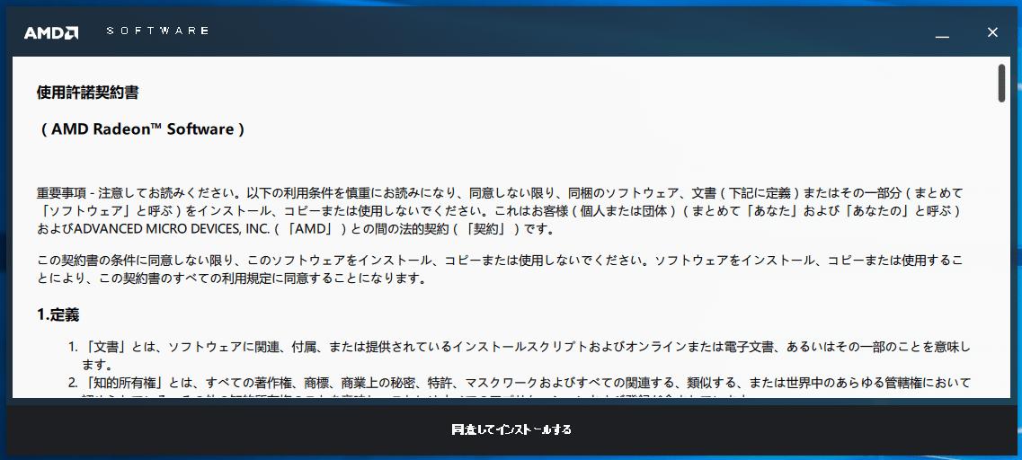 RAIDXpert2_1