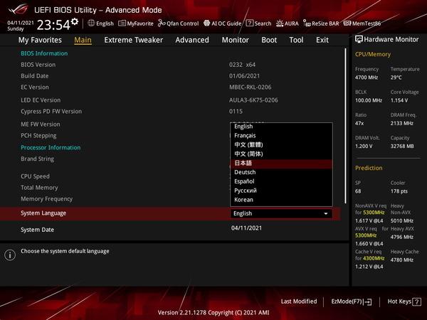 ASUS ROG MAXIMUS XIII HERO_BIOS_2