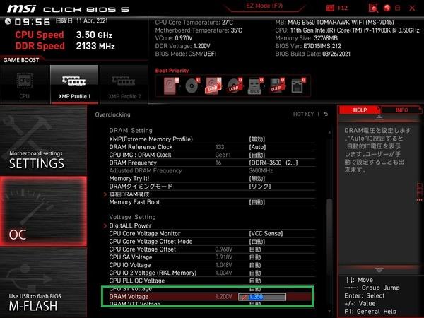 MSI MAG B560 TOMAHAWK WIFI_BIOS_OC_15