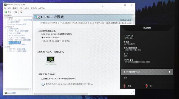 Acer Nitro XV282K KV review_04031_DxO