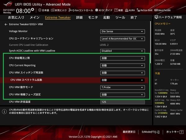 ASUS ROG MAXIMUS XIII HERO_BIOS_OC_19
