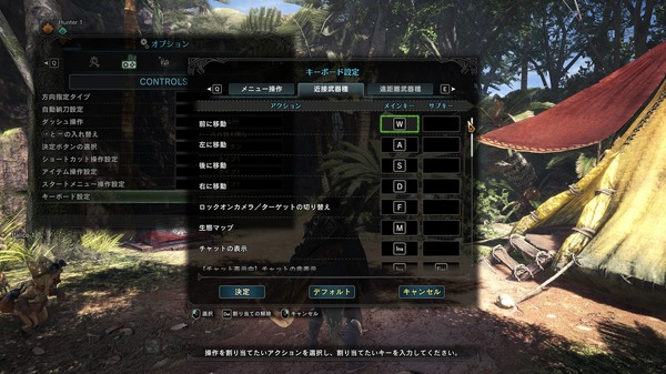 MONSTER HUNTER WORLD PC_KM_1