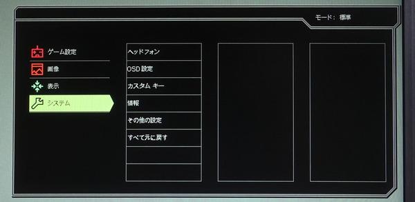 ZOWIE XL2746S_OSD_menu (4)