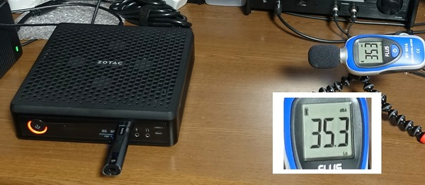 ZBOX E-series EN52060V review_09447_DxO